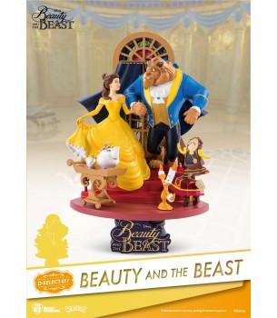 Beauty & the Beast: PVC...