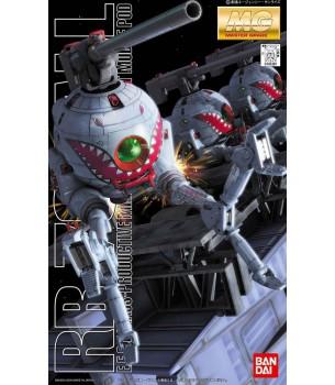 Gundam : RB-79 Ball 1/100...