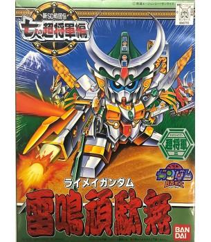 Gundam: SD Gundam Senshi...