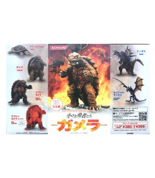 Gamera: SF Movie Collection...