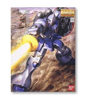 Gundam: YMS-15 Gyan 1/100...