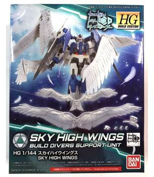 Gundam: 1/144 HG Sky High...
