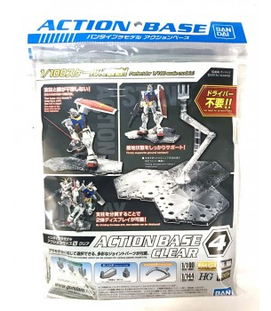 Gundam: Action Base Clear...