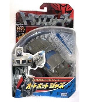 Transformers The Movie: Jazz