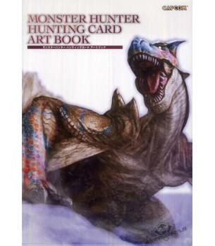 Monster Hunter: Hunting...