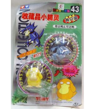 Pokemon: Psyduck & Golduck...