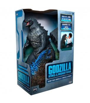 Godzilla 2019: Giant Size...
