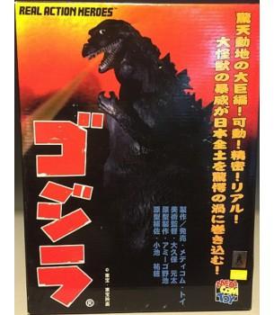 Godzilla: Real Action...