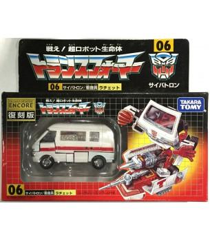 Transformers G1: Ratchet...