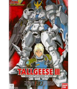 Gundam Endless Waltz:...