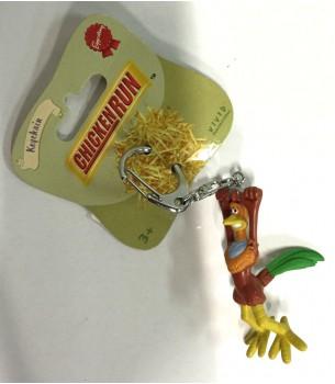Chicken Run: Rocky Keychain