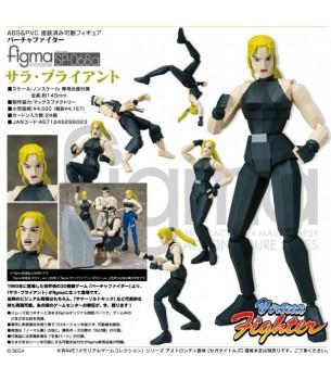 Virtua Fighter: Figma Sarah...