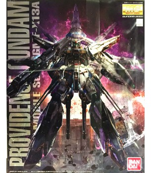 Gundam Seed: Providence...