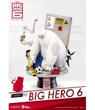 Big Hero 6: Baymax Diorama